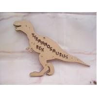 3mm MDF Tyrannosaurus 200mm