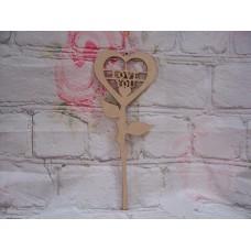 Valentine Heart Rose 250mm