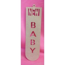 4mm MDF New baby plaque 250mm tall